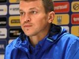 Молодежная сборная Украины стартовала в отборе Евро-2021 (ВИДЕО)