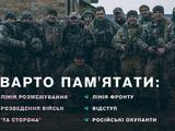 """Сивохина платформа """"примирения и единства"""""""