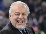 Президент «Наполи» готов продать клуб