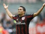 Карлос Бакка может усилить  «Арсенал»