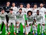 «Реал» — самый дорогой клуб в мире. «Ювентус» потерял место в топ-10