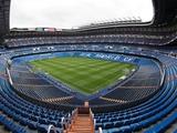 Реконструкция «Сантьяго Бернабеу» обойдется в 400 млн евро