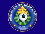 Суд остановил исключение Федерации футбола г.Киева из УАФ