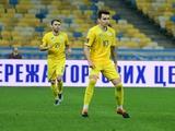 Итоги выступления динамовцев в составе сборной Украины в квалификационных матчах к ЧМ-2022