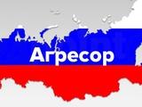 Розвели. А тепер фашистська Росія готується.