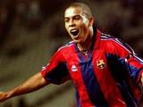 Роналдо: «Хотел остаться в «Барселоне», но ничего не зависело от меня»