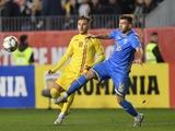 Молодежная сборная Украины потерпела разгромное поражение от Румынии в отборе на Евро-2021 (ВИДЕО)