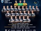 Сборная Финляндии назвала состав на отборочный матч ЧМ-2022 с Украиной