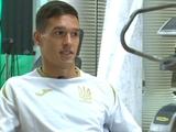 Александр Тымчик: «Я очень рад оказаться в национальной команде Украины»