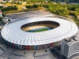 Киевский отель готов бесплатно поселить гостей финала Лиги чемпионов