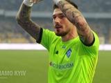 Болельщики назвали Дениса Бойко игроком матча «Славия» — «Динамо»