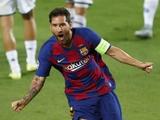 Игроки  «Барселоны» узнали об уходе Месси после поражения от «Баварии»
