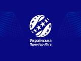 Источник сообщил даты доигровки чемпионата Украины (ГРАФИК, ОБНОВЛЕНО)