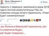 Про российское...