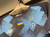 «Динамо» анонсировало открытие нового клубного магазина в Киеве
