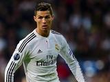 Дисквалификация Роналду останется в силе, апелляция «Реала» отклонена