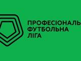 Клубы ПФЛ намерены избрать президента лиги по новой системе