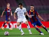 «Динамо» — «Барселона»: где смотреть, онлайн трансляция (24 ноября)