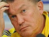 Олег Блохин: «Я не формировал список игроков сборной, может, Михайличенко участвовал»