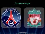 Парижская квинтэссенция футбола
