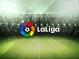 Ла лига сообщила клубам Испании о возобновлении чемпионата 12 июня