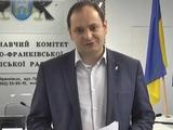 Мэр Ивано-Франковска Марцинкив: «Ингулец» — позорная команда барыг!»