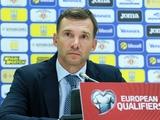 Украина — Сербия — 5:0. Послематчевая пресс-конференция (ВИДЕО)