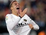 «Барселона» начала переговоры о переходе Родриго