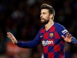 Пике: «Борьба до последнего — часть ДНК «Барселоны»