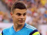 Максим Малышев: «Мы все объединены общей целью — выиграть у Финляндии»