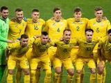 На Евро-2020 ограничат время звучания национального гимна Украины