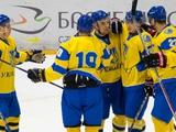 Сборная Украины сумела сохранить свое место в Дивизионе IВ мирового хоккея