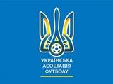 Исполком УАФ утвердил завершение сезона УПЛ и Кубка Украины