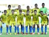 Товарищеский матч. Украина (U-17) — Бельгия (U-17). Прямая видеотрансляция