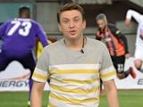 Игорь Цыганик: «Рискну предположить, что «Шахтер» не забьет «Заре»