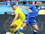Украина — Кипр — 4:0. ВИДЕОобзор матча