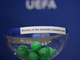Определились все возможные соперники «Динамо U-19» по стыковому этапу Юношеской лиги УЕФА