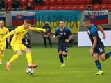 Лига наций, 5-й тур. Словакия — Украина — 4:1. Обзор матча, статистика