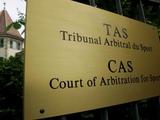 Спортивный арбитражный суд в Лозанне зарегистрировал апелляцию УАФ по делу «Швейцария — Украина» (ФОТО)