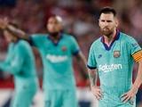 Месси: «Игроки «Барселоны» должны реагировать на происходящее»
