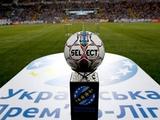 УПЛ рассматривала вариант сократить сроки чемпионата на две недели