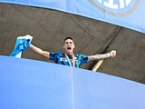 «Атлетико» предложил 50 млн евро за Мартинеса