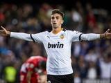«Манчестер Сити» согласовал трансфер Феррана Торреса