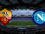 Рома  vs Наполи. Настрой и эффективность командной игры.