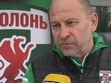 Павел Яковенко: «Я не аналитик, а тренер. Мне нужно выполнять свою задачу, для этого я и пришел в «Оболонь»