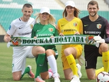 «Ворскла» прекратила сотрудничество с Adidas (ФОТО)