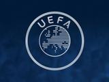 Официальные решения УЕФА: полный текст заявления