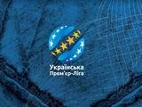 Жеребьевка плей-офф чемпионата Украины пройдет 24 мая