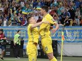 Что дальше ждет национальную сборную Украины: график турниров, жеребьевок и матчей