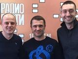 Сергей РЕБРОВ: «Философия моей игры — на поле должна быть команда!»